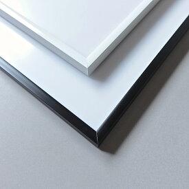 FIT FRAME【700mm×1000mm】アルミ製額縁/ポスターフレーム 黒 白