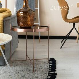 Zuiver サイドテーブル ガラステーブル ガラス カッパー 丸 北欧 おしゃれ センターテーブル 円形 リビングテーブル コーヒーテーブル 円 ナイトテーブル モノクロ アイアン コッパー 折りたたみ テーブル Cupid side table copper