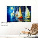 絵画 【FULL MOON 満月の夜に】 インテリアおしゃれ 絵 壁掛け 抽象 モダンアート 3枚組 海 船 ヨット 夜景 船出