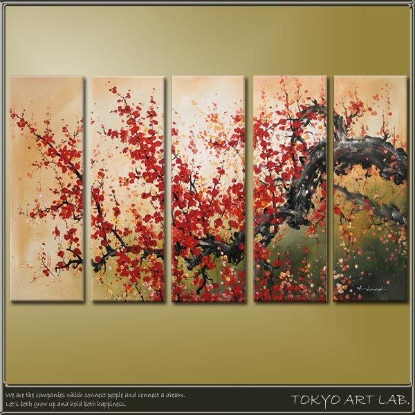 絵画 油絵/手描き(肉筆)花の絵画【赤い花は風水効果で人気です】梅・桜 の和モダンアート 5枚組和風 和柄の絵画 リビング 和室の壁にオフィス ホテルに飾る ディスプレイ インテリア
