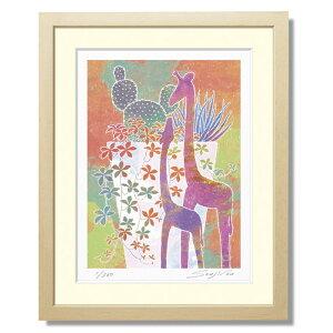 絵画 インテリア キリン かわいい 絵 可愛らしいイラストタッチの額絵風水 トイレや玄関に飾れる小さめサイズ【キリンの置物と多肉植物寄せ植え】 父の日