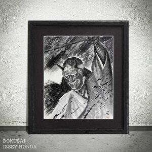 本田一誠 アートパネル インテリア アートポスター モノクロ 壁掛け おしゃれ 絵【能楽】アートポスター フレーム付き 玄関 風水 和風 水墨画 般若