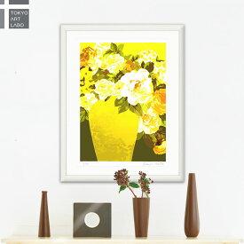 【お買物マラソン】【新着】絵画 額入り インテリア Le vase jaune「黄色の花瓶」壁掛け 絵 花の絵 風水 壁飾り おしゃれ 玄関 受付 レストラン リビング 飾る 額絵 アートポスター フレンチ モダン 版画