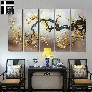 絵画 黄色い花 壁掛け インテリア 和風 アートパネル 和モダン 風水 おしゃれ 絵 大きいサイズ 横長 W125cm 5枚組 内装 玄関 リビング 店舗 壁飾り 油絵