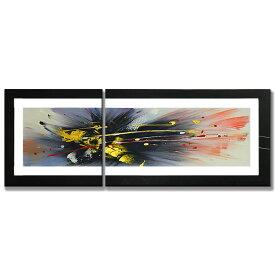 アートパネル 絵画 インテリア /Sサイズ/群青の抽象/おしゃれ 絵 油絵 アートパネル 玄関に飾る ニッチ 壁掛け モダン アート(SALE対象)