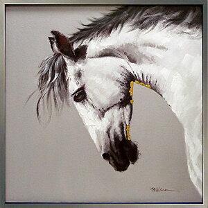 絵画 馬【ホワイトホース (白馬)】馬の絵 油絵癒しのヒーリングアート壁に飾る 壁掛け 額絵 ダイニング リビング に大きい 絵 額付き モノトーン 黒 白黒 グラマラス