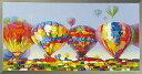 絵画 額入り【Air Ballons festival(気球大会)】熱気球 エアバルーン 気球 熱気球大会H530mm W1030mmおしゃれ 絵 壁掛…