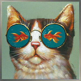 絵画 H830mm W830mmダイナミックな壁掛けインテリアかわいい猫ちゃん・ワンコ・フクロウ・クマの絵【額付き】人気の絵画!スタッフおすすめ♪『金魚 眼鏡』猫 金魚赤 朱色 red