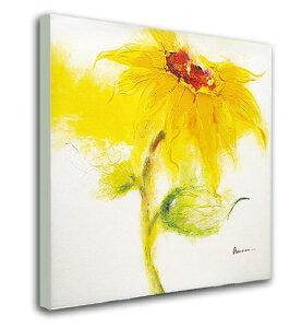 絵画 壁掛け ひまわり 向日葵の絵 80cmサイズヒマワリの抽象画花柄の壁掛けアート【額無し】風水 売れ筋 夏向き 黄色 yellow