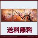 絵画 【初春の山桜 桜の絵】さくら大きい油絵 洋画 抽象画花柄/和柄/風景画などの絵画インテリア 壁掛け 室内用インテ…