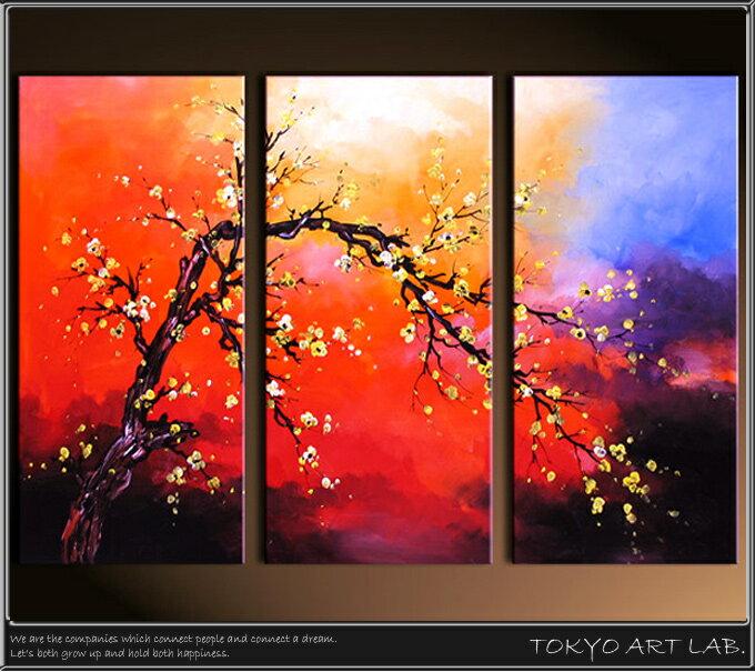 絵画 【初春老艶梅 梅の絵】【和柄 和風 和モダン】【アートパネル】大きいサイズの 花柄 壁掛けの絵画 風水赤 朱色 red 絵画