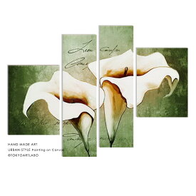 絵画【オランダカイウ】W140cm 4枚組 花の絵 カラー おしゃれ 壁掛け インテリア 絵 リビング 店舗 壁飾り 広い壁の装飾 大きい絵 白い花
