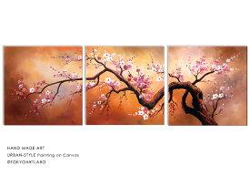 絵画 桜【初春の山桜】W150cm さくら アート インテリア アートパネル モダンデザイン おしゃれ 絵 壁掛け
