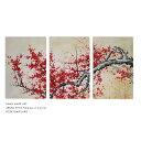 絵画【老艶木紅梅】W150cm 3枚組 花の絵 和風 おしゃれ 壁掛け 絵 リビング 店舗 壁飾り 油彩 和モダンアート 広い壁…