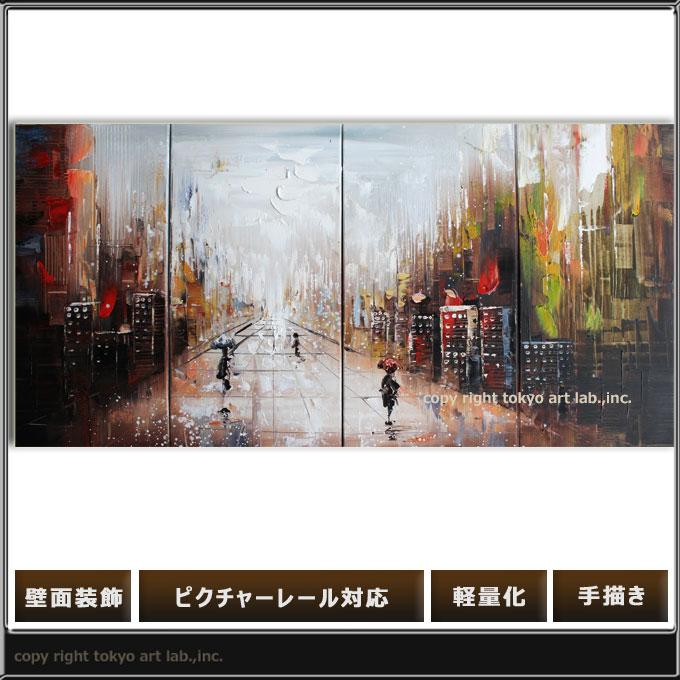 絵画 新鋭画家の絵がこの価格でお手元に!インテリア 壁掛け 室内用インテリアアート奥行きのある街並みの風景画秀作 モダンアート アートパネル アートフレーム