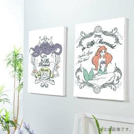 【お買物マラソン】Disney 2枚組 アート パネル littlemermaid 複合画 アレンジ自在 ファブリックパネル セットで飾れる リトルマーメイド 壁飾り