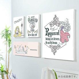 【お買物マラソン】Disney 4枚組 アート パネル 塔の上のラプンツェル Rapunzel 複合画 アレンジ自在 ファブリックパネル セットで飾れる Tangledマウス 壁飾り