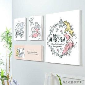 【お買物マラソン】Disney 4枚組 アート パネル Aurora姫 眠れる森の美女 複合画 アレンジ自在 ファブリックパネル セットで飾れる プリンセスマウス 壁飾り