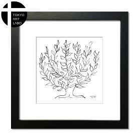 額付き フレームアート シンプルモダン Art Collection アンリ・マティス Henri Matisse 壁掛け Le Platane