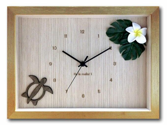 掛け時計 [モンステラ ハワイアン Honu ホヌ プルメリア]【かわいい 掛け時計 壁掛け時計 時計 壁掛け 壁飾り hava a nice day!】