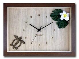 時計 壁掛け 掛け時計 かわいい ハワイアン アジアン 音がしない 置ける お祝い プレゼント 父の日 22cmx27cm