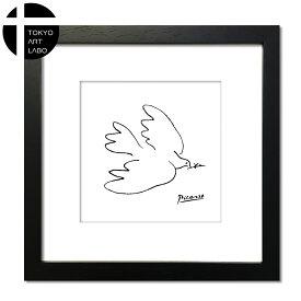 Art Collection パブロ ピカソ 絵 Pablo Picasso Sサイズ Line art アートボード Sサイズ ドローイング オリーブの枝をくわえたハト Pigeon with olive branch 額付き 白額