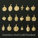 ゴールドペンダント/サージカルステンレス製18Kゴールドプレーティングペンダントトップ 18種類 メダイ コイン クロス…
