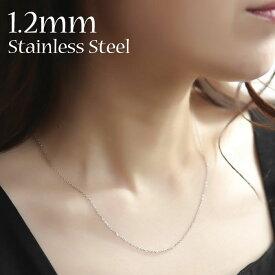 サージカルステンレス製 1.2mmあずきチェーン 40cm〜60cm/サージカルステンレス製ネックレスチェーン