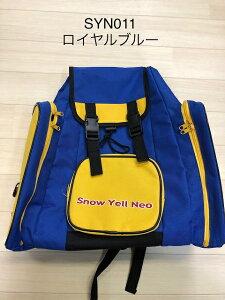 《送料無料》☆ビッグセール☆ 【SNOW YELL NEO】ジュニアスキーブーツケース  syn011