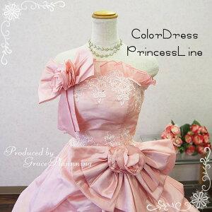 カラードレスロングプリンセスラインピンク豪華背中編み上げリボンコサージュのボリュームドレス7号〜9号(桃色)10787