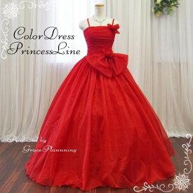 【大きめサイズ】カラードレス( 赤 レッド)13号 15号 プリンセスライン ロングドレス 大人 背中編み上げ大きなリボンがアクセント 演奏会 発表会ドレス 二次会 01264-red