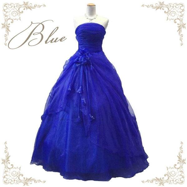 【新色入荷】カラードレス 5号7号9号 ブルー ウエディング ロングドレス プリンセスライン お花のコサージュ 127bl