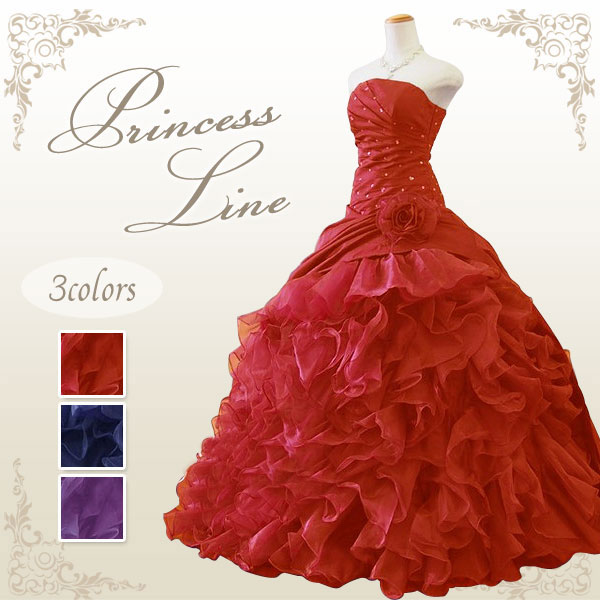カラードレス ロングドレス 7号9号11号13号 レッド ネイビーブルー パープル 赤 紺 紫 お色直し 発表会 演奏会 舞台 ステージ衣装 ロングウエスト フリルでスタイリッシュ おしゃれな着こなしに 11579