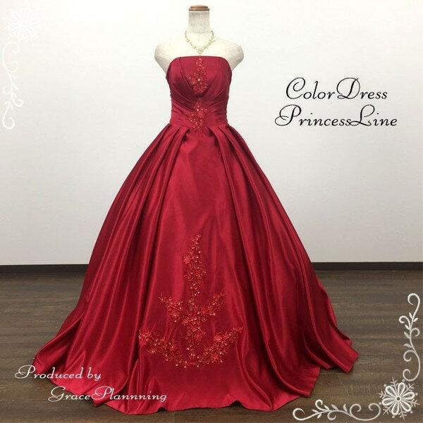 サイズオーダー カラードレス ワインレッド ビーズ刺繍 プレンセスライン 53133a
