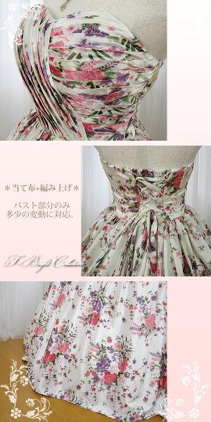 花柄和柄シンプルドレス5号7号9号11号ロングドレス0520