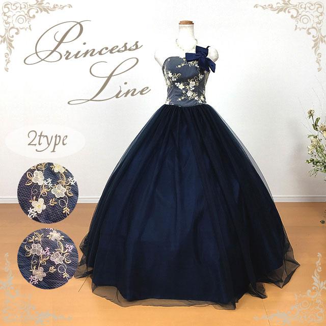 カラードレス 7号9号11号13号 ネイビー 演奏会用ドレス ウエディング ロング プリンセスライン 大きなリボンと刺繍がアクセントの背中編み上げドレス シャーリング 88640