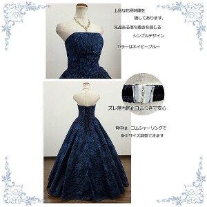 カラードレス演奏会用ドレス総レースのプリンセスライン0131