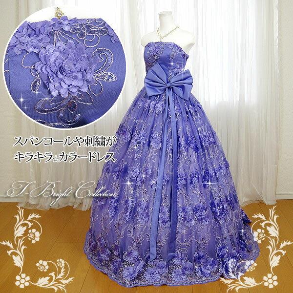 ステージ映えするキラキラカラードレス 7号9号11号 (ラベンダー/紫) フリルたっぷり 演奏会用ドレス ウエディング ロング プリンセスライン 背中編み上げドレス シャーリング(13020)