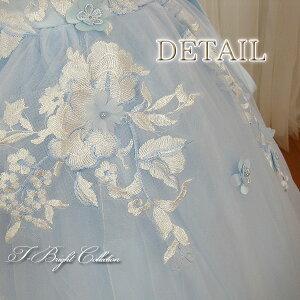 カラードレス5号7号9号11号13号(ライトブルー/水色)演奏会用ドレスウエディングロングAラインチュールのスカート刺繍や小花&パールが華やかな背中編み上げドレスシャーリング74019_bl