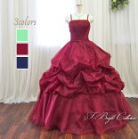 カラードレスウエディング全7色ロングプリンセスライン♪キラキラのスパンコールが可愛い背中編み上げドレス!結婚式や演奏会にも♪(グリーン、イエロー、レッド、ブラック、ブルー、ネイビー)花嫁ドレス02142mg