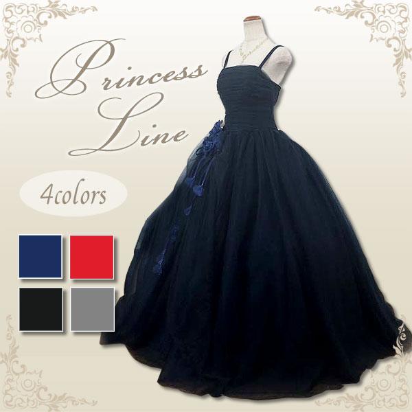 カラードレス 肩ひも付き 演奏会用ドレス プリンセスライン 全4色 グレー ネイビー レッド ブラック (7号9号11号13号) 灰色 紺 青 赤 黒 大人 プリンセスライン ウエディングドレス 52008-2