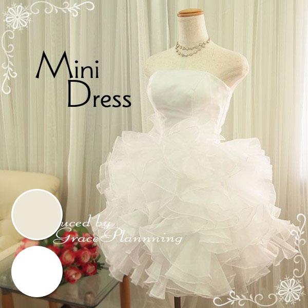 ミニドレス 5号7号9号 ホワイト オフホワイト ウエディングドレス ウェディングにピッタリのショート丈ドレス 結婚式二次会にも 白 背中編み上げでピッタリとフィット【51076-fk】