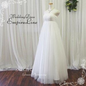 ウェディングドレス(51385)
