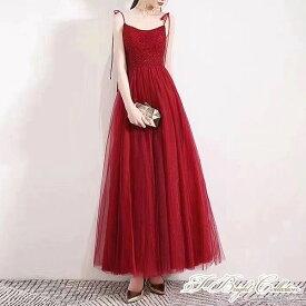 【新商品】 カラードレス 5号-15号 (レッド/赤)演奏会用ドレス ウエディング ロング プリンセスライン 胸元のビーズが華やかな背中編み上げドレス 赤色 発表会や舞台でも映えるきれいめドレス 01056