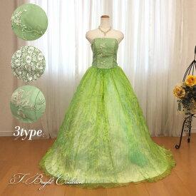 【あす楽12時】カラードレス 演奏会用ドレス (グリーン) 9号11号13号 レースの胸元とラメが散りばめられたスカートが美しい 大人 ロングドレス 発表会 プリンセスライン Aライン 緑 (mss) 74002
