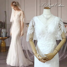 【新商品】ウェディングドレス カラードレス 7号9号11号13号15号(オフホワイト) マーメードライン ロングドレス 花嫁 背中ファスナー 海外挙式 ドレス ウェディングドレス 胸元シースルー 肩にふんわりチュール 19500
