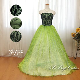 【新商品】カラードレス 演奏会用ドレス (黒×グリーン) 7号9号11号13号 レースの胸元とラメが散りばめられたスカートが美しい 大人 ロングドレス 発表会 プリンセスライン Aライン 緑 mss (19401)