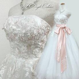 ウエディングドレス 5号7号9号11号 (オフホワイト) ピンクの刺繍 二次会 花嫁 演奏会用ドレス ウエディング ロング Aライン チュールのスカート 刺繍や小花&パールが華やかな背中編み上げドレス シャーリング 74019_ow