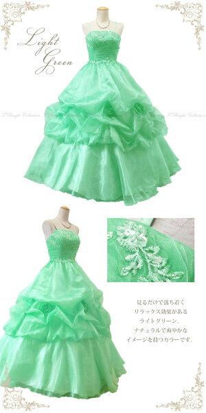 カラードレス全4色(ワインレッド、ライトグリーン、ライトブルー、ネイビー)02142mg