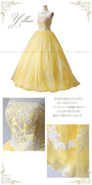 【再入荷】カラードレスウエディングロングプリンセスライン♪ビーズ刺繍がキレイな背中編み上げドレス!結婚式や発表会にも♪7号9号11号13号15号全5色(ペールオレンジミントグリーンイエローブルーラベンダー)51132-all大きめサイズ